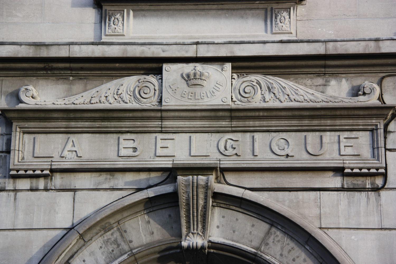 Un nouveau « Palais de justice » rue de la Régence ? Projet nul et non avenu !